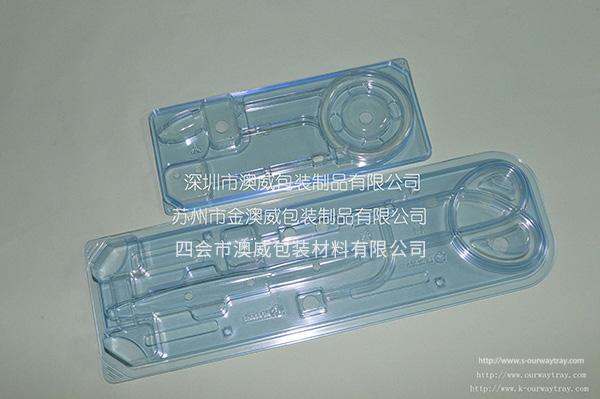 医疗器械吸塑包装