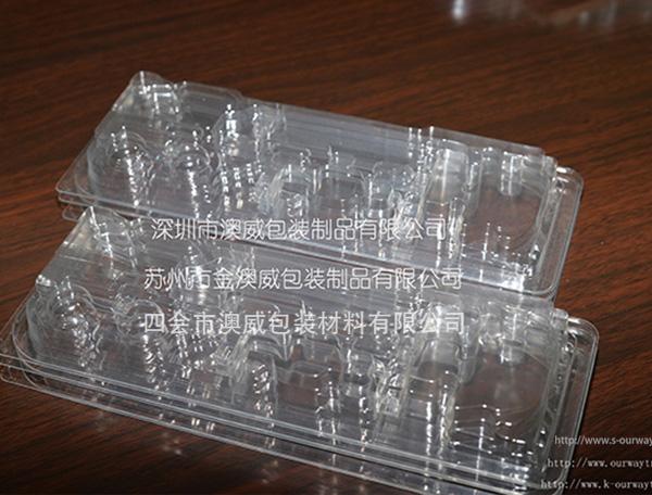 医疗透明吸塑