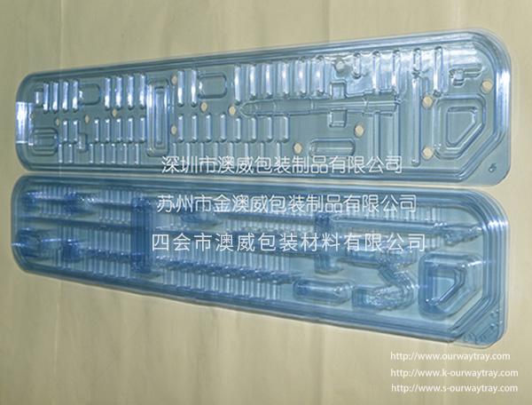 医疗器械吸塑盒