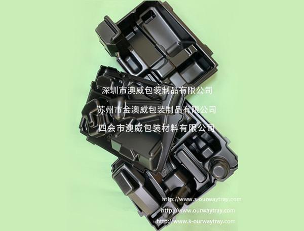电动工具用吸塑托盘